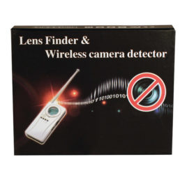 AVD-272: Lens Finder Bug Detector
